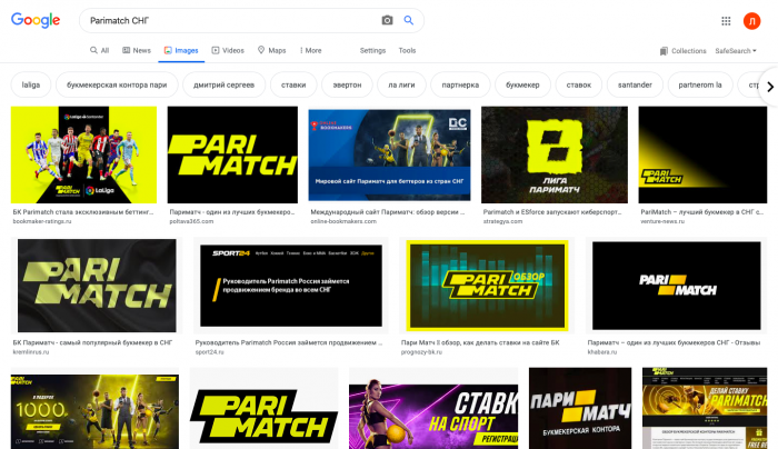Parimatch СНГ